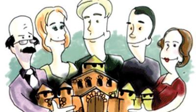 Разграничение имущественных прав