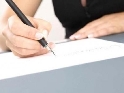 Правильно писать заявление