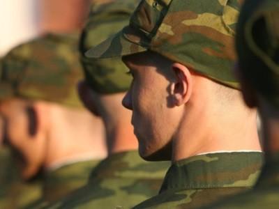 Регистрация военнослужащих