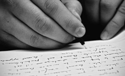 Заявление в жилкомсервис о предоставлении плана инженерных коммуникаций