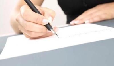 Написать заявку в УК