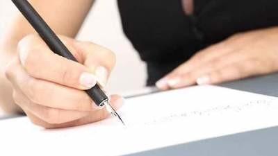 Правильно написать заявление