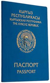 Регистрация граждан Киргизии в РФ