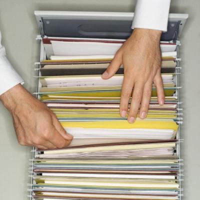 Временные документы
