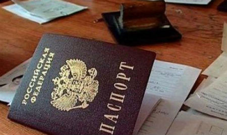 Какие документы для временной регистрации нужны для граждан РФ: перечень и список, а также оформление прописки