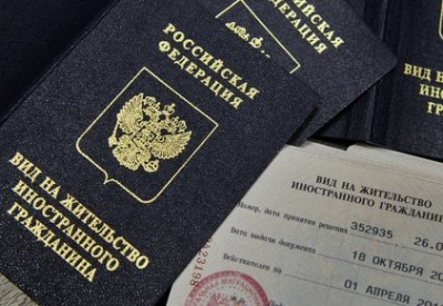 Регистрация иностранных граждан по месту пребывания или временная прописка в квартире или гостинице по РВП: какие документы нужны, в какой срок делается в УФМС, как проверить, а также порядок и правила процедуры