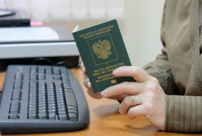 Нужна ли регистрация гражданам из Армении?
