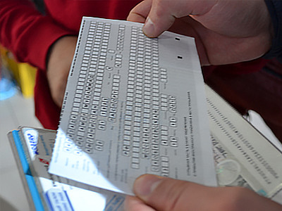 Проверка регитсрации