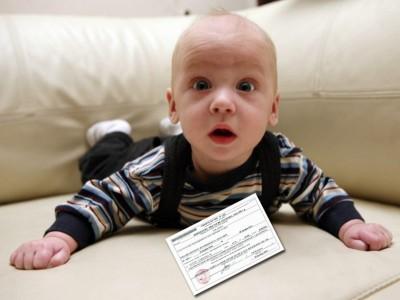 Справка о регистрации ребенка