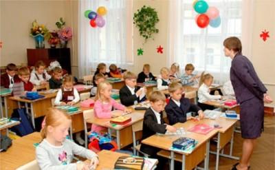 Временная регистрация ребенку для школы