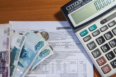 Уплата коммунальных платежей