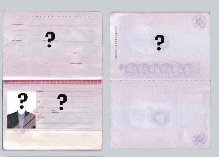 паспорт рф без прописки