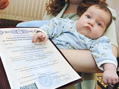 Документы для прописки ребенка