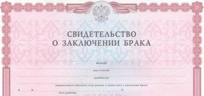 Необязательные документы