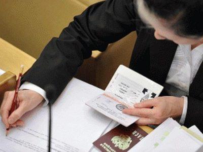 Документы для регистрации в квартиру