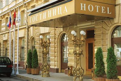 Регистрация в гостинице