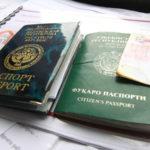 Особенности временной регистрации