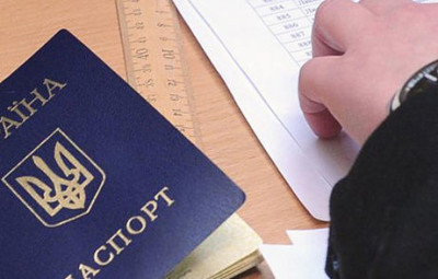 Продление временной регистрции
