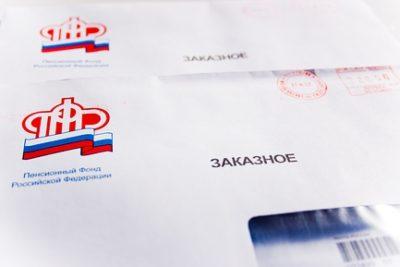 Временная регистрация на почте для граждан РФ: можно ли сделать и как оформить?