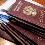 Как аннулировать временную регистрацию до срока: отменить и снять прописку по месту пребывания