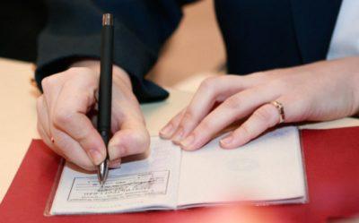 Сроки постоянной регистрации