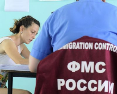 Домодедово где оформить временную регистрацию