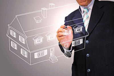 Управляющие организации в сфере ЖКХ    Названия организаций с жилищной сферой