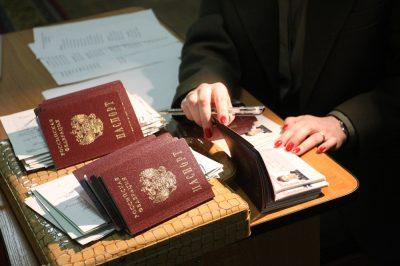Свидетельство о регистрации по месту жительства - что это?