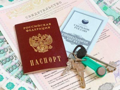 Административный регламент о постоянной регистрации
