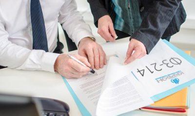 Особенности договора долевого участия