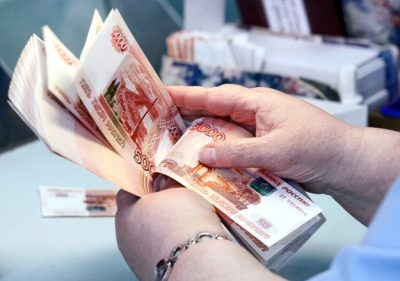 Какими бывают доходы и расходы ЖКХ?