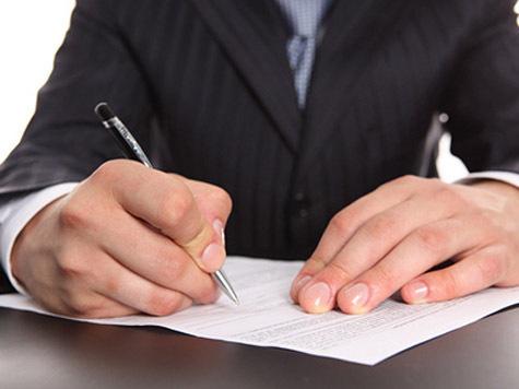 Срок исполнения заявки управляющей компанией
