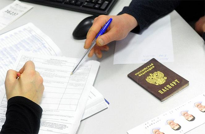 Как правильно указывать гражданство — Россия или Российская Федерация?