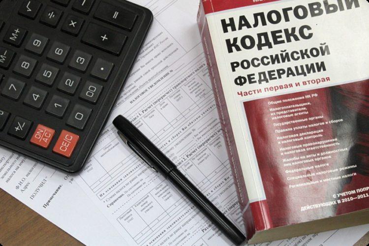 Доходы тсж на общей системе налогообложения