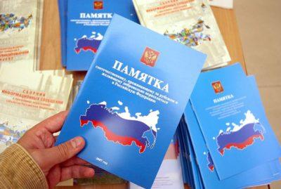 Сертификат соответствия русского языка