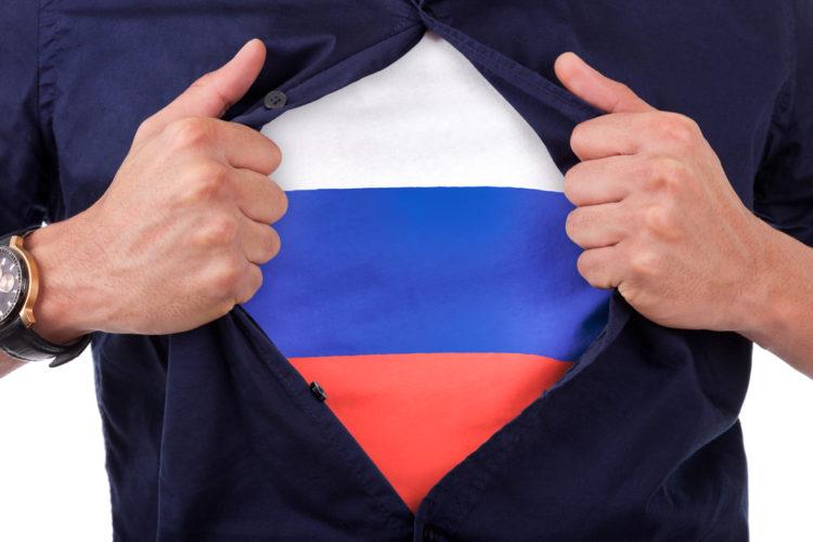 Получение РВП в Санкт-Петербурге. Порядок оформления РВП в СПБ