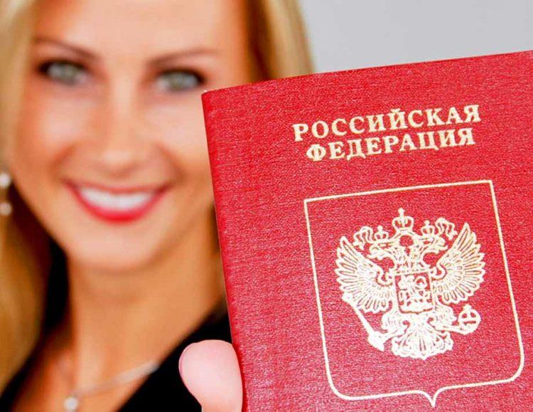 Российское гражданство через загс