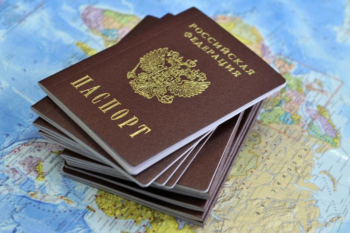 Как получить документ, подтверждающий гражданство РФ