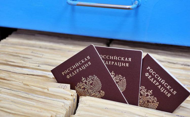 Прекращение гражданства РФ основания и особенности проведения процедуры