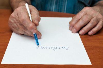 Расторжение брака осужденного с женой