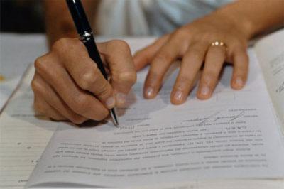 Расторжение брака осужденного супруга