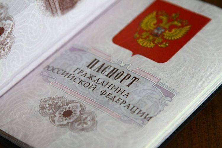 Какие документы нужны для госпрограммы для таджиков