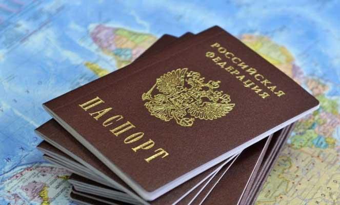 Какие документы нужны гражданам молдовы для получения российского гражданства