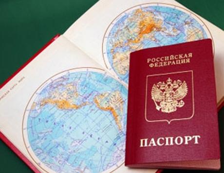 Гражданство по программе переселения соотечественников сроки