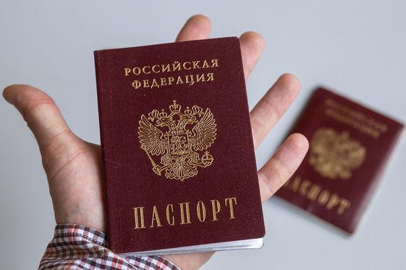 Оформление гражданства РФ после получения вида на жительство