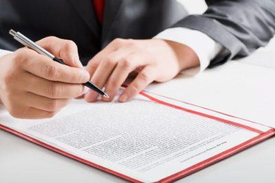 Замена документов при смене фамилии после заключения брака