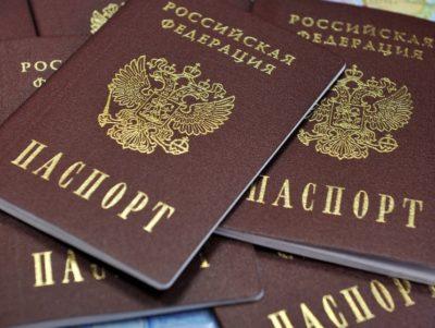 Как получить гражданство РФ по праву почвы? Рассматриваем нюансы