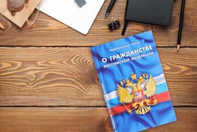 Как получить гражданство РФ гражданам Беларуси? Гражданство России для белорусов