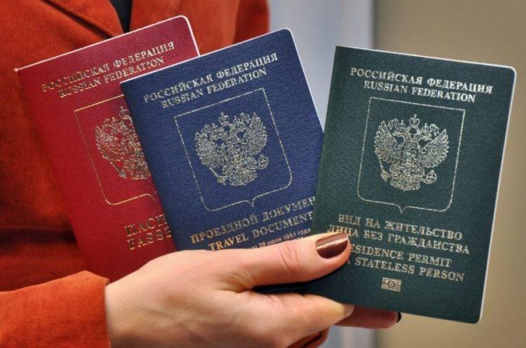 Получение гражданства РФ после вида на жительство