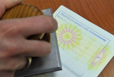 Нюансы упрощенного получения гражданства РФ или все о том, как встать на очередь по программе переселения